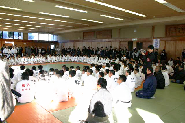 Judo Workshop 2